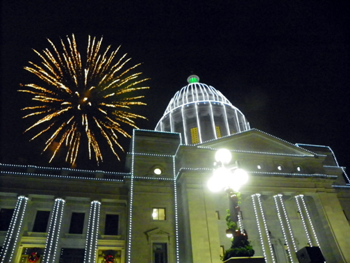 Fireworks at the Arkansas State Capitol